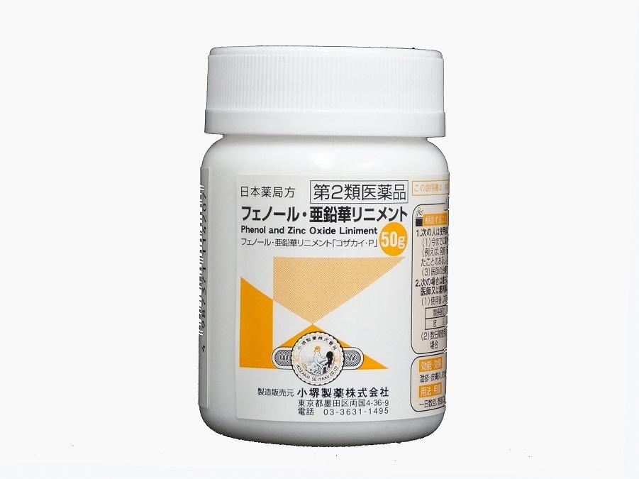 化 市販 亜鉛 軟膏 亜鉛華軟膏の効果や副作用|亜鉛化軟膏ではなく「華」|顔やあせもへの使用は|薬インフォ